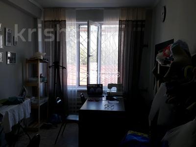 Офис площадью 18 м², Торайгырова 64 за 1 800 〒 в Павлодаре — фото 3