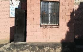 Офис площадью 40 м², 4 мкр 42 за 8.5 млн 〒 в Талдыкоргане