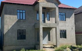 7-комнатный дом, 290 м², 8 сот., мкр Самал-2 36 за 70 млн 〒 в Шымкенте, Абайский р-н