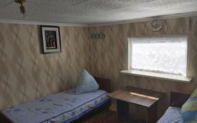 1-комнатный дом посуточно, 15 м², Мерей 18 за 10 000 〒 в Бурабае