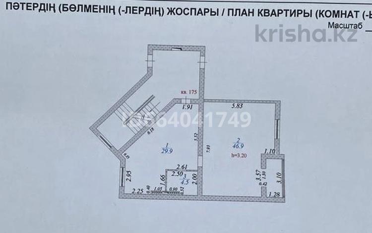 2-комнатная квартира, 81.3 м², 2/5 этаж, 34-й мкр 14 за 15 млн 〒 в Актау, 34-й мкр