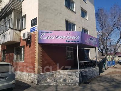 Магазин площадью 110 м², улица Жансугурова 80/82 за 50 млн 〒 в Талдыкоргане