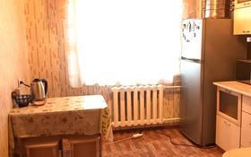 2-комнатная квартира, 53.3 м², 5/10 этаж, мкр Юго-Восток, Степной 4 11 за 14.5 млн 〒 в Караганде, Казыбек би р-н