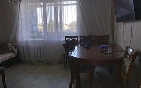 4-комнатная квартира, 80 м², 4/6 этаж, Гоголя 12 за 25 млн 〒 в Жезказгане