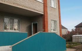 5-комнатный дом, 257 м², 9 сот., 24-й микрорайон за 25 млн 〒 в Рудном