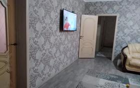 5-комнатный дом, 290 м², 8 сот., Коксай за 19.9 млн 〒 в Коксай (пути Ильича)