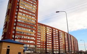 Магазин площадью 80 м², Тлендиева 15 за 27 млн 〒 в Нур-Султане (Астана), Сарыарка р-н