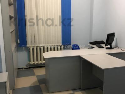 Офис площадью 15 м², Сарайшык 34 за 90 000 〒 в Нур-Султане (Астана), Есиль р-н