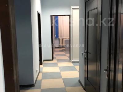 Офис площадью 15 м², Сарайшык 34 за 90 000 〒 в Нур-Султане (Астана), Есиль р-н — фото 2