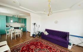 2-комнатная квартира, 80 м², 10/20 этаж, Кабанбай батыра за 32 млн 〒 в Нур-Султане (Астана)