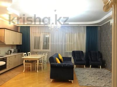 2-комнатная квартира, 91 м², 10/18 этаж, Брусиловского — Шакарима за 37.5 млн 〒 в Алматы, Алмалинский р-н