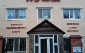 Офис площадью 25 м², Рыскулова 9 за 35 000 〒 в Актобе