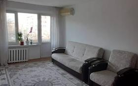 2-комнатная квартира, 44.2 м², 3/5 этаж, Азаттык за 14 млн 〒 в Атырау