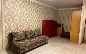 1-комнатная квартира, 36 м², 5/5 этаж, Жамбыла 152 за 9 млн 〒 в Кокшетау