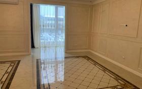 2-комнатная квартира, 82 м², 5/13 этаж, Штрауса — Розыбакиева за 59 млн 〒 в Алматы, Бостандыкский р-н