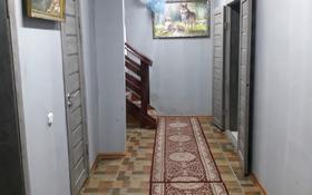 7-комнатный дом, 143 м², 10 сот., Цент за 14 млн 〒 в Аркалыке