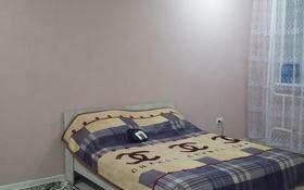 1-комнатная квартира, 52 м², 4/9 этаж посуточно, улица Акан Серы — Темирбекова за 8 000 〒 в Кокшетау