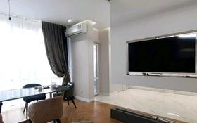3-комнатная квартира, 150 м² помесячно, Достык 162к4 за 500 000 〒 в Алматы