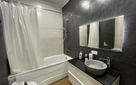 3-комнатная квартира, 71 м², 8/8 этаж, Кабанбай Батыра за 38.4 млн 〒 в Нур-Султане (Астана), Есиль р-н