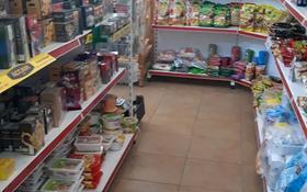 Магазин площадью 120 м², 38-ая улица 4 — 38-керей жанибек хандар за 6.5 млн 〒 в Нур-Султане (Астане), Есильский р-н