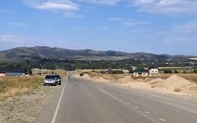 Участок 80 соток, Талгар — Новая дорога за 67.2 млн 〒