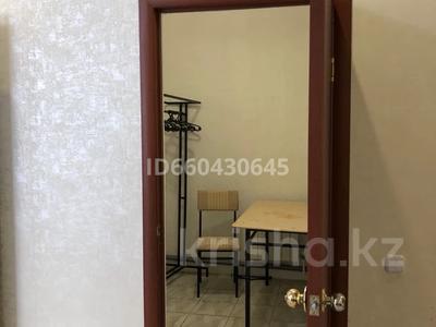 Здание, площадью 150 м², Агрегатная 46 за 16 млн 〒 в Уральске — фото 4