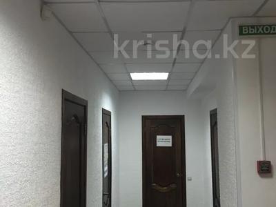 Здание, Казахстан 87/4 площадью 414 м² за 2 000 〒 в Усть-Каменогорске — фото 6
