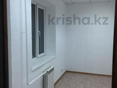 Здание, Казахстан 87/4 площадью 414 м² за 2 000 〒 в Усть-Каменогорске — фото 8