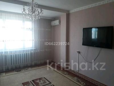2-комнатная квартира, 68 м², 9/9 этаж, мкр Кунаева 58 за 15.5 млн 〒 в Уральске, мкр Кунаева