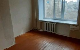 1-комнатная квартира, 23 м², 4/5 этаж помесячно, Юбилейный 1 за 45 000 〒 в Кокшетау