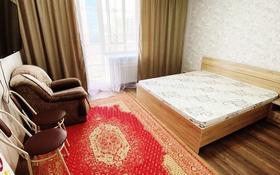 1-комнатная квартира, 47 м², 5 этаж по часам, Сыганак 53 за 2 000 〒 в Нур-Султане (Астана), Есиль р-н