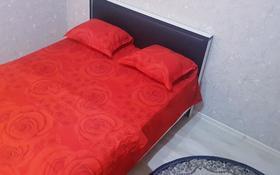 1-комнатная квартира, 38 м², 15 этаж по часам, Зенкова 59 — Кабанбая за 2 000 〒 в Алматы, Медеуский р-н