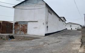 Промбаза 1 га, Улица Акназар Хан 1/2 за 500 млн 〒 в Шымкенте, Енбекшинский р-н