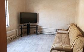 1-комнатный дом помесячно, 50 м², 1 сот., Таджикская 13 за 80 000 〒 в Алматы, Алатауский р-н