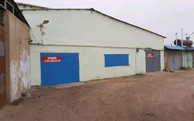 Помещение площадью 270 м², 25-й мкр 310 — ГСК монтажник за 5.5 млн 〒 в Актау, 25-й мкр