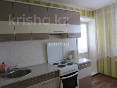1-комнатная квартира, 38.7 м², 7/10 этаж, Ломова 58 за 13 млн 〒 в Павлодаре