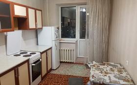 1-комнатная квартира, 32 м², 7/13 этаж, Тархана за 11.3 млн 〒 в Нур-Султане (Астана), Алматы р-н