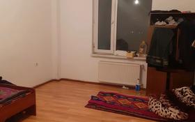 3-комнатная квартира, 82 м², 6/9 этаж, Райымбека за 19 млн 〒 в Каскелене