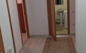 2-комнатная квартира, 55 м², 6/9 этаж помесячно, мкр Береке, Мкр Береке 34 за 120 000 〒 в Атырау, мкр Береке
