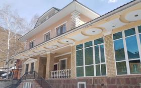6-комнатный дом, 330 м², 7 сот., Казачка (Кокшокы) 30 за 115 млн 〒 в Алматы, Бостандыкский р-н