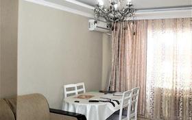 2-комнатная квартира, 60 м², 6/9 этаж, Абылай хана 49/3 за 22.5 млн 〒 в Нур-Султане (Астана), Алматы р-н