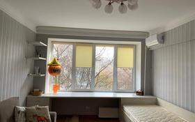 2-комнатная квартира, 70 м², 4 этаж помесячно, Макатаева 12 за 150 000 〒 в Алматы, Медеуский р-н