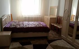 1-комнатная квартира, 47 м², 10/14 этаж посуточно, Сарайшык 5/1 — Тауелсиздик за 9 000 〒 в Нур-Султане (Астана), Есиль р-н