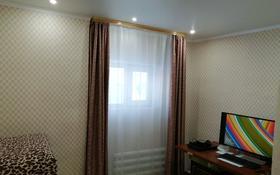 5-комнатный дом, 90 м², 2 сот., улица Дархан — Улица Алаш за ~ 10.8 млн 〒 в Уральске