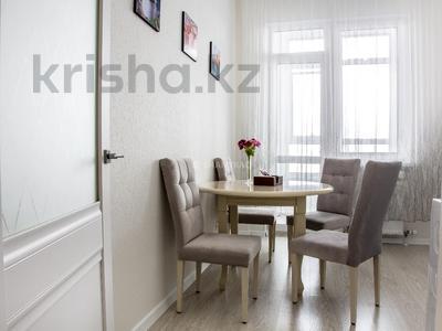 1-комнатная квартира, 50 м², 12/12 этаж посуточно, Алиби Жангелдин 67 за 17 000 〒 в Атырау