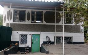 8-комнатный дом, 200 м², 9 сот., мкр Акжар 103 за 50 млн 〒 в Алматы, Наурызбайский р-н