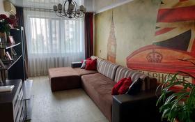 5-комнатная квартира, 120 м², 7/10 этаж, Кубанская 63 за 20 млн 〒 в Павлодаре