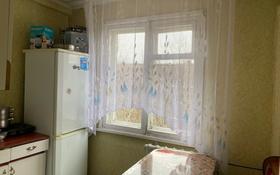 1-комнатная квартира, 33 м², 5/5 этаж, Кабанбай Батыра 82 за 9.6 млн 〒 в Усть-Каменогорске