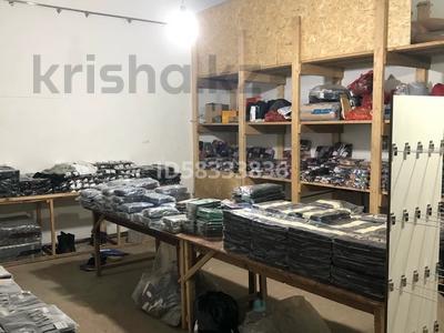 Магазин площадью 60 м², Автонур за 150 000 〒 в Шымкенте