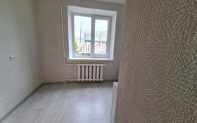 1-комнатная квартира, 34 м², 3/9 этаж, мкр Кунаева 4 за 11.2 млн 〒 в Уральске, мкр Кунаева